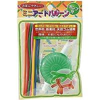 日本製 Japan ミニアートバルーン ポンプ付き 【まとめ買い12個セット】 8189