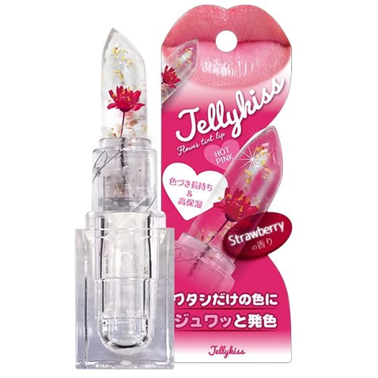 失礼優遇すずめジェリキス (Jelly kiss) 01 ホットピンク 3.5g