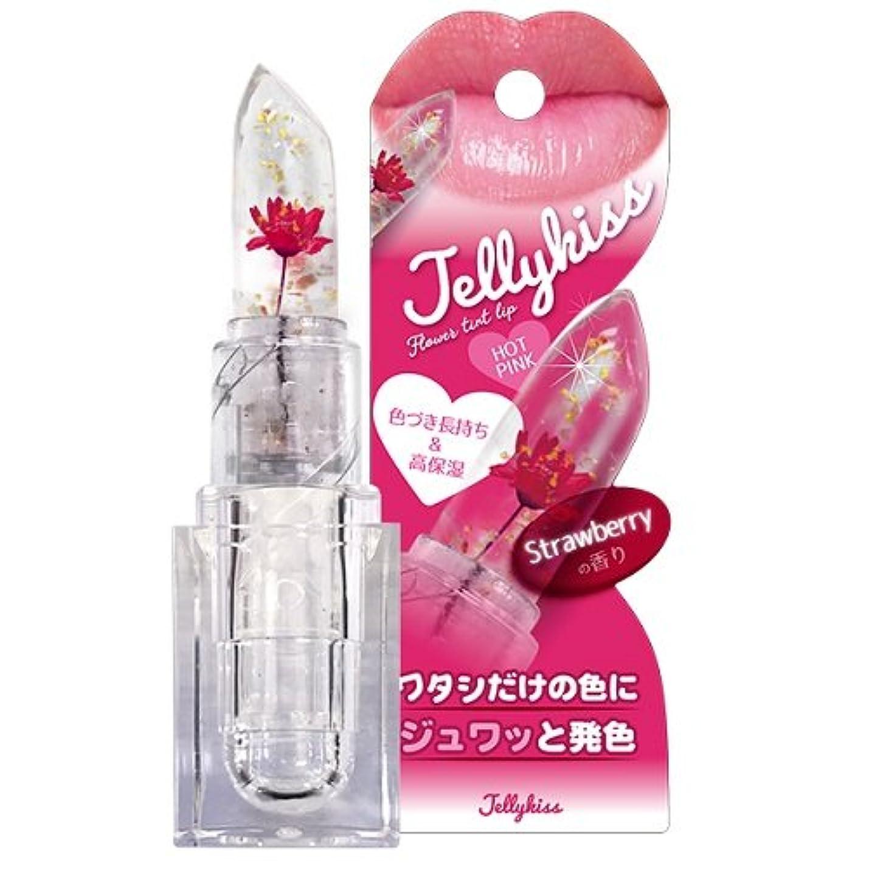 考古学者めまい概してジェリキス (Jelly kiss) 01 ホットピンク 3.5g