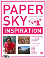 PAPER SKY no.32 (毎日ムック)