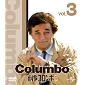 刑事コロンボ完全版 3 バリューパック [DVD]