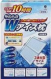 紀陽除虫菊 2連大型やわらかWアイス枕 冷凍枕1個1900g