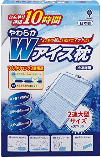 紀陽除虫菊 2連大型サイズ やわらかW アイス枕