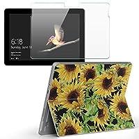 Surface go 専用スキンシール ガラスフィルム セット サーフェス go カバー ケース フィルム ステッカー アクセサリー 保護 ひまわり 花 植物 012128