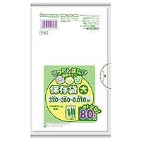 【ケース販売】日本サニパック きっちんばたけ 保存袋 半透明 大 F-03
