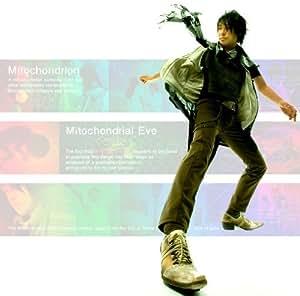 ミトコンドリア(DVD付)