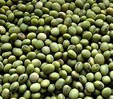 国産 青大豆 約 1kg(970g) 新物2017年度