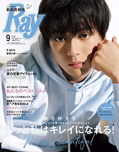 Ray(レイ) 2019年 09 月号