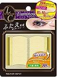 ルミナスチェンジ ふたえ形成アイテープ 片面 レギュラーサイズ 肌色 88本