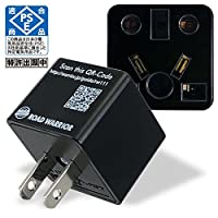 RW111BK ロードウォーリア Ren!con レンコン(ブラック) 日本国内専用 電源プラグ マルチ変換アダプター BF,C,SE,O,O2,B3,CB (UK/EU/AU/CN/IN等)プラグタイプに対応 電気用品安全法PSE取得商品