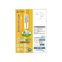 (まとめ買い) ヒサゴ エコノミーラベル 12面 A4 インチ改行 30シート入 ELM017S 【×3】