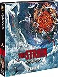ストレイン シーズン4 (SEASONSコンパクト・ボックス) [DVD]