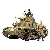 タミヤ 1/35 ミリタリーミニチュアシリーズ No.296 イタリア陸軍 中戦車 M13/40 カーロ・アルマート プラモデル 35296