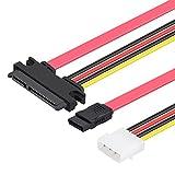 ELUTENG SATA ケーブル 7 + 15 ピンSATA - 7 ピンSATA + IDE 4 ピン SATA 電源ケーブル 50CM シリアルataケーブル PC 内臓HDD ディスクドライブ 対応 SATA Power Cable