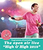 SUGIYAMA,KIYOTAKA The open air l...[Blu-ray/ブルーレイ]