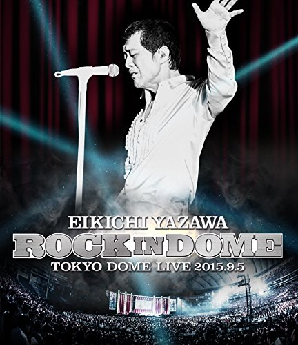【Amazon.co.jp限定】ROCK IN DOME(ナン...