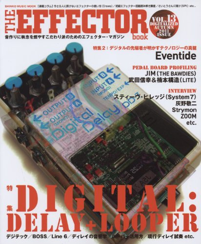 The EFFECTOR BOOK Vol.13 (シンコー・ミュージックMOOK)