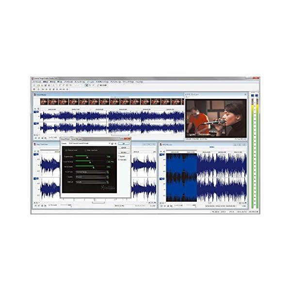 Sound Forge Audio Studi...の紹介画像3