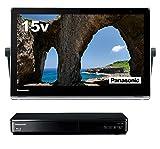 パナソニック 15V型 ポータブル 液晶テレビ プライベート・ビエラ 防水タイプ 500GB ブルーレイプレーヤー/HDDレコーダー付 ブラック UN-15TD8-K