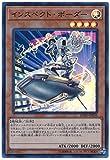 【シングルカード】EXFO)インスペクト・ボーダー/効果/スーパー/EXFO-JP035