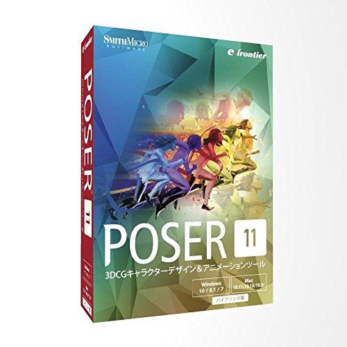 Poser 11
