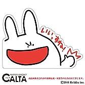 CALTA-ステッカーうさぎゃんホワイト-いいっすね! (1.Sサイズ)