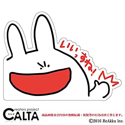 CALTA-ステッカーうさぎゃんホワイト-いいっすね! (2.Mサイズ)