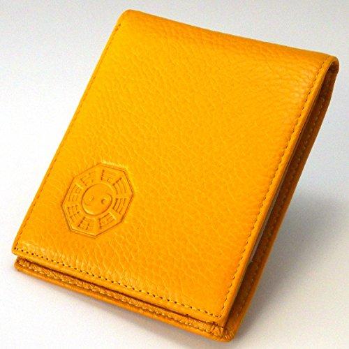 開運風水財布(二つ折り財布)