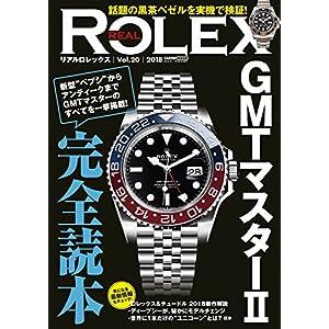 REAL ROLEX(20) (CARTOPMOOK)