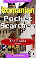 Romanian Pocket Searches: A Set of Word Search Puzzles to Aid Your Language Learning (Pocket Languages)