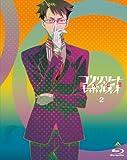 コンクリート・レボルティオ~超人幻想~ 第2巻[Blu-ray/ブルーレイ]