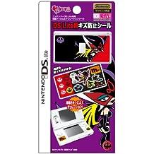ヤッターマン DS Lite用 キズ防止シール ドロンジョ
