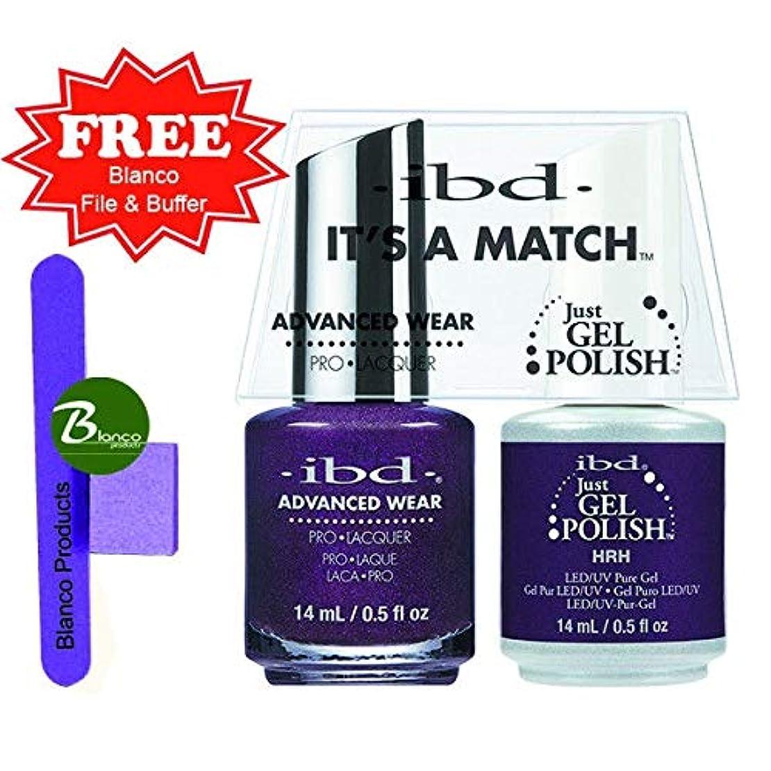 うがい薬ステレオ調整IBD Advanced Wear -