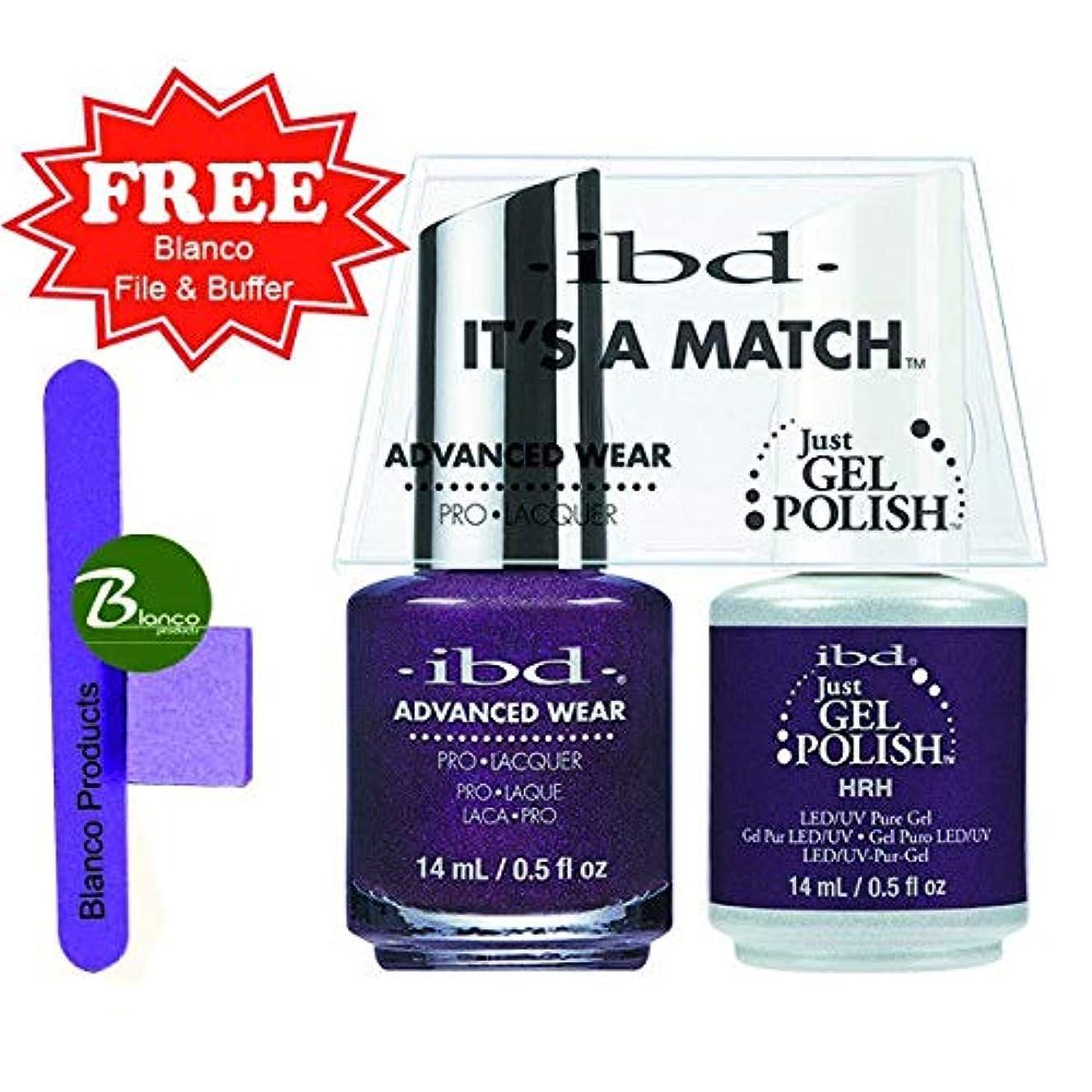 犯罪普及中IBD Advanced Wear -