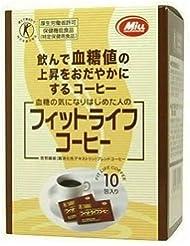 フィットライフコーヒー 10包 (特定保健用食品)