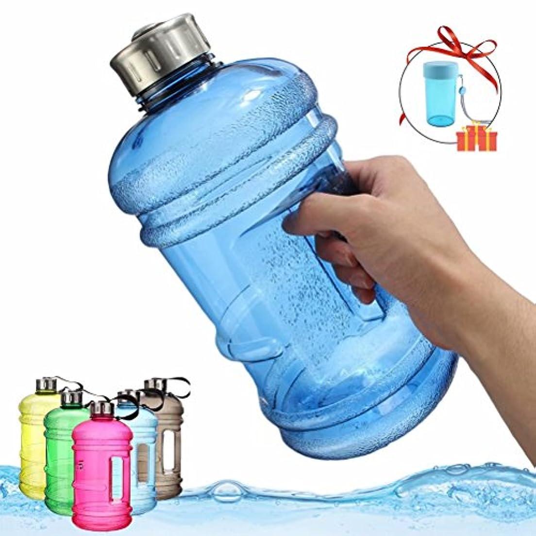 不運好み前にボトル スポーツ ガロンボトル+随身杯 軽量 2個セット 水分補給 ジャグ 漏れ防止 広口 ドリンク対応 2.2L
