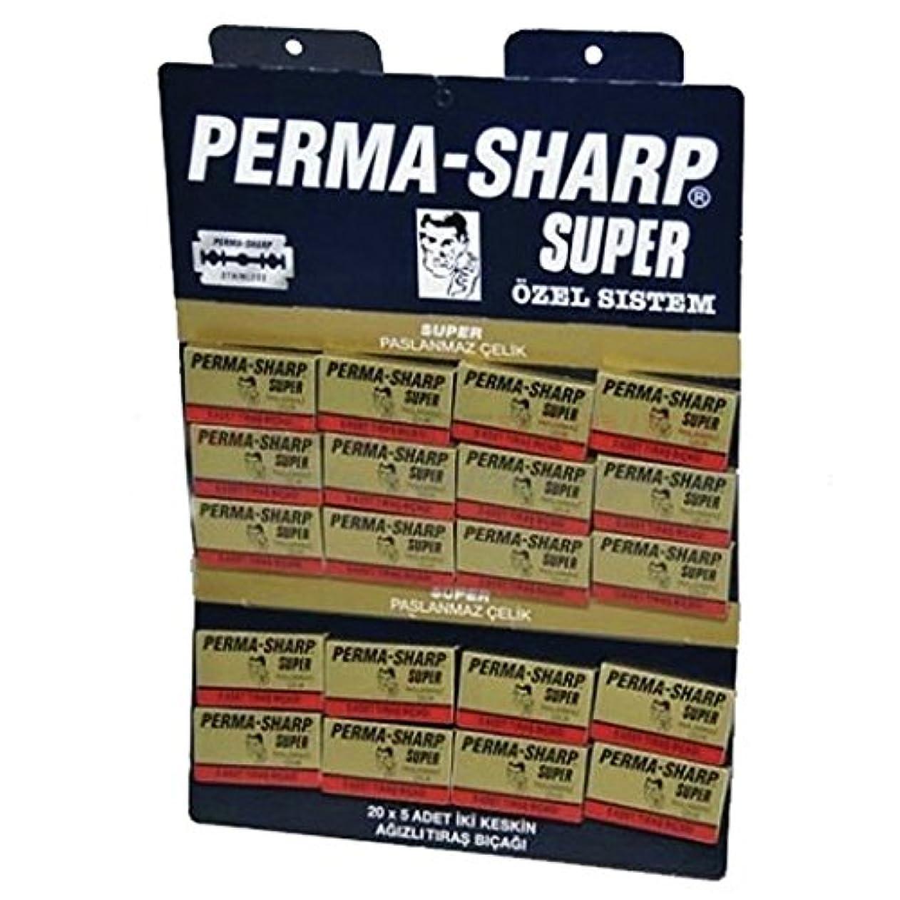 率直なリマーク軸Permasharpスーパーダブルエッジかみそりの刃 - 100ブレードのパック