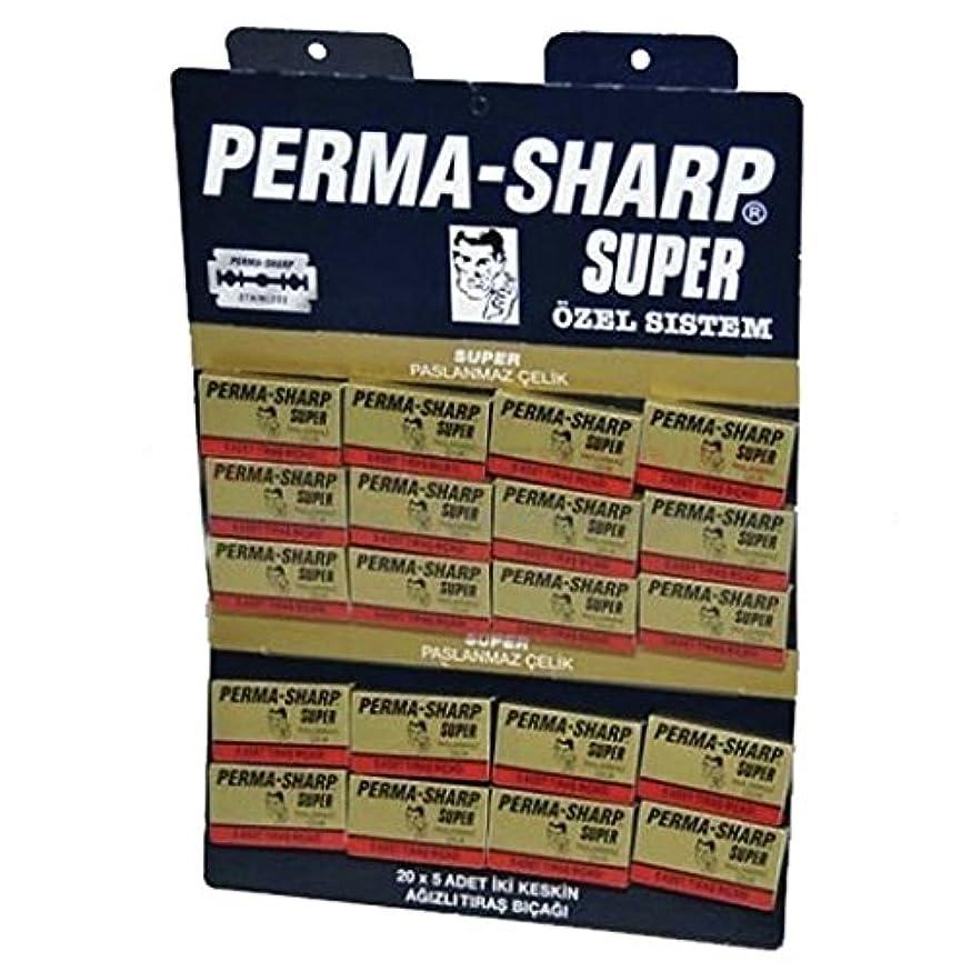 Permasharpスーパーダブルエッジかみそりの刃 - 100ブレードのパック