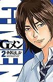 ★【100%ポイント還元】【Kindle本】Gメン 2 (少年チャンピオン・コミックス)が特価!