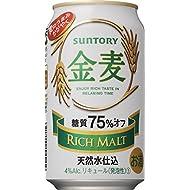 サントリー 金麦 糖質75%オフ 350ml