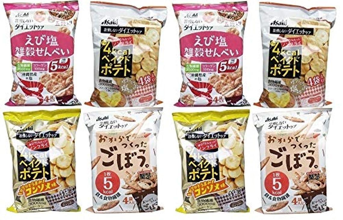 ダーリン元気羽アサヒ リセットボディー スナック4種 X 2 (8個) 送料無料