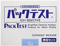 共立理化学研究所 パックテスト徳用セット KR-Cu 銅