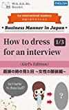 How to dress for an interview ~Girl's Edition~