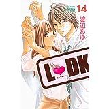 L DK(14) (講談社コミックス別冊フレンド)