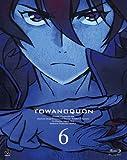 トワノクオン 第六章 (最終巻) (初回限定生産) [Blu-ray]
