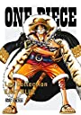 """ONE PIECE Log Collection """"EAST BLUE"""" DVD"""