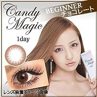 キャンディーマジックワンデー 1day カラーコンタクト(10枚入り) 14.5mm (-3.00, BEGINNERチョコレート)