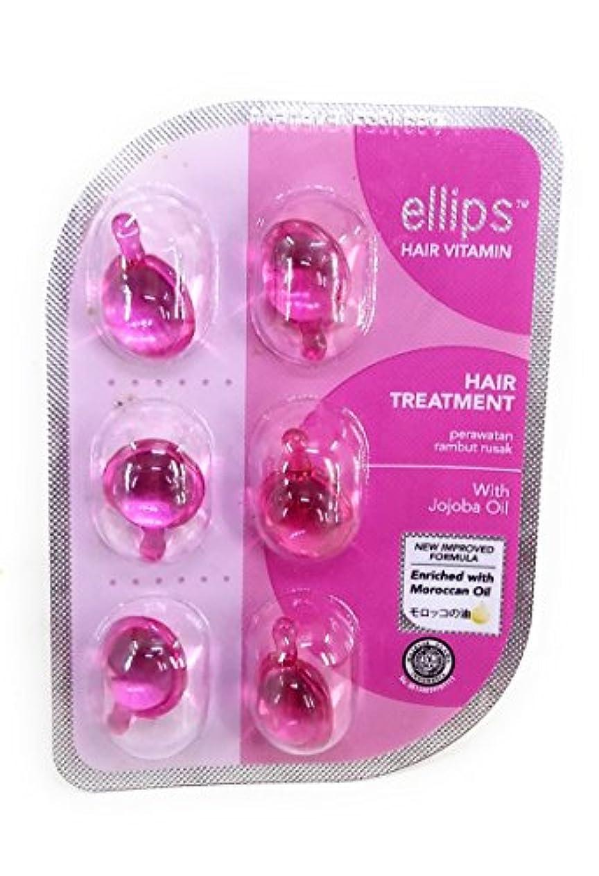 残るポテト政治ellips Hair Treatment (シートタイプ) クリアピンク