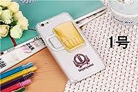 iphone6 ケース iphone6 カバー アイフォン6ケース アイフォン6 カバー スマホケース かわいい 流れるお酒  1号