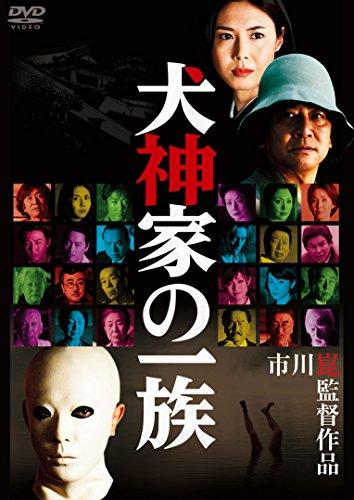 犬神家の一族(2006) [DVD]の詳細を見る